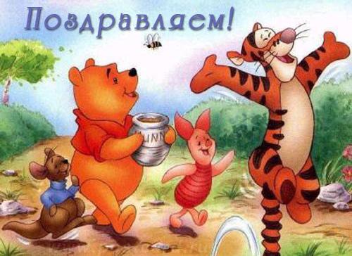 С Днём Рождения BBR (Сергей)